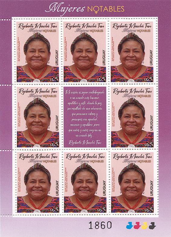 乌拉圭3月8日发行著名女性Rigoberta Menchú Tum邮票