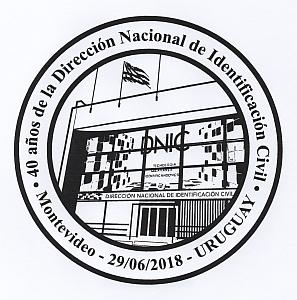 乌拉圭2018年上半年纪念邮戳欣赏